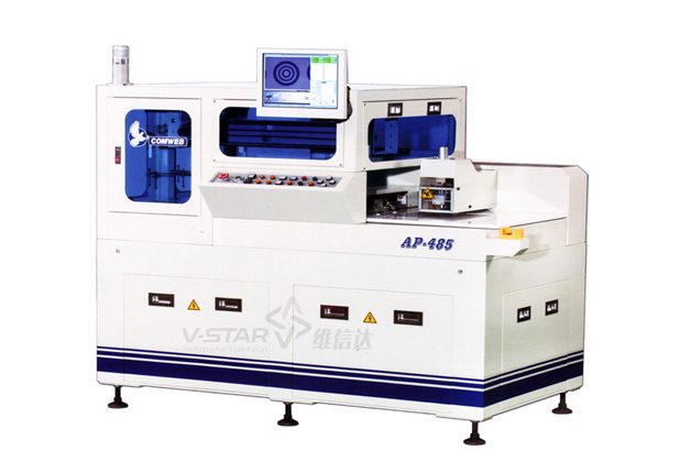 Fully automatic loading and unloading positioning automatic punching machine