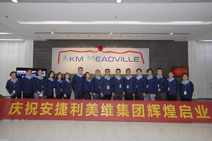 The launching ceremony of Anglimeiwei was held