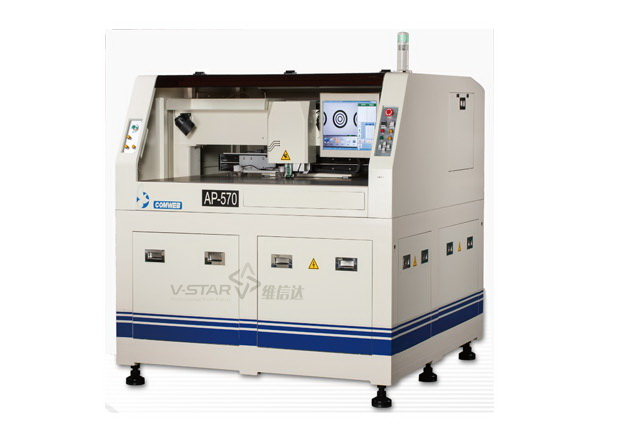 Automatic reference hole high-speed punching machine